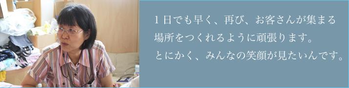 由起子さん写真